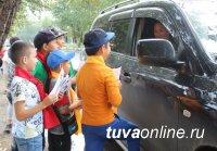 Кызыл: Инспекторы ГИБДД провели профилактическую акцию «Ребенок – главный пассажир»