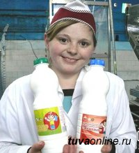 «Тывамолоко» запатентовало торговую марку национального кисломолочного продукта