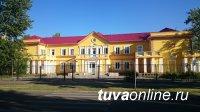 В Туве будут развивать материально-техническую базу детских поликлиник и отделений