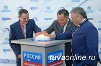 """С января 2019 года в России отключат аналоговое вещание, будет завершен переход на """"цифру"""""""