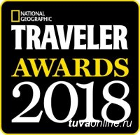 Голосуй за Туву на сайте National Geographic Traveler!