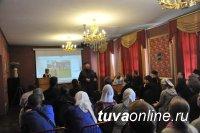 В Туве открылся IV миссионерский съезд православной молодежи сибирских епархий