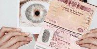 В МФЦ Кызыла можно оформить биометрический загранпаспорт