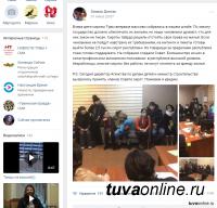«Оюмаа Донгак в Туве старалась для себя и своих командующих в штабе Собчак, которым нужны наши сиротские головы»