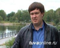 Антон Асонычев, молодой ученый: Живу в родной Туве и нисколько не жалею, нравятся люди, история, природа