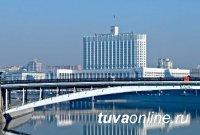 Тува получит в качестве бонуса за рост поступлений от налога на прибыль более 30 млн. рублей