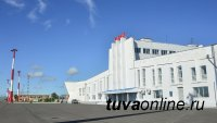 В аэропорту Кызыла сдано в эксплуатацию светосигнальное оборудование. С участием Главы Росавиации обсуждаются перспективы международного статуса аэропорта