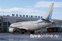 Восстребованность авиарейсов на Кызыл из Новосибирска выросла на 169%