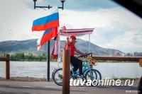 В День российского флага состоится восхождение на гору Догээ с триколором в руках