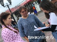 На Кызылском Арбате кызылчан расспросили по истории государственного флага России