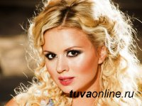 Информагентства Хакасии сообщили жителям Абакана о возможности съездить в Кызыл на концерт Анны Семенович