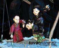 Тувинский государственный театр кукол выиграл грант Минкультуры России в размере более 7 млн рублей