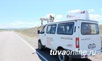 В районы Тувы отправляется «МФЦ на колесах»