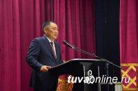 Глава Тувы вручил шахтерам государственные награды