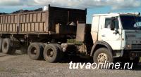 В Туве началась доставка «Социального угля» многодетным семьям