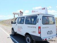 Мобильный офис МФЦ объехал восемь сел Тувы
