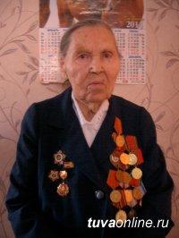 Кызыл: На 94-м году жизни умерла фронтовик Мария Мордвинцова