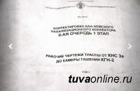 В восточной части Кызыла началось строительство канализационного коллектора