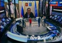 Глава Тувы в программе «60 минут»: Не каждый пройдет по высотам, как Путин