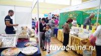 В 20-й «ТываЭкспо» представлены дары природы, местная продукция, открыта «Полка добра»