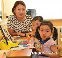 В Туве составят реестр и рейтинг репетиторов