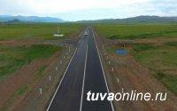 В Туве до конца года отремонтируют 24 км автомагистрали «Енисей»