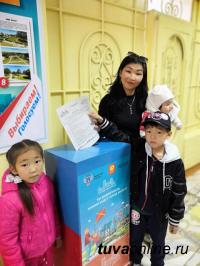 Кызылчане формируют планы по благоустройству на 2019 год
