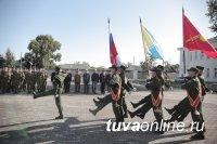 Военная кафедра Тувинского государственного университета начала новый учебный год