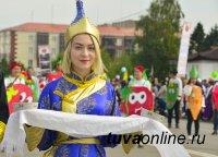 Глава Тувы поздравил кызылчан и гостей столицы с Днем города