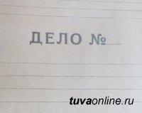 Киселев: «Оюмаа Донгак знала про мой грант, но вывернула ситуацию с другой стороны»