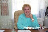 Татьяна Краснопивцева возглавила Центр русской культуры Тувы