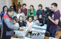 Банк России 22 сентября откроет двери жителям Тувы