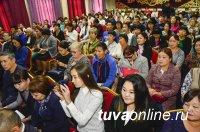 В Туве прошел первый форум школьных фельдшеров