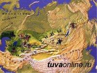 В Кызыле пройдут «IV Центральноазиатские исторические чтения»