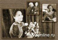 Исполнилось 100 лет со дня рождения легендарной певицы, актрисы, поэтессы, собирательницы фольклора Кара-Кыс Мунзук
