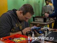 В Тувинском государственном университете завершился II Республиканский форум по робототехнике
