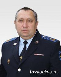 Замминистра МВД Тувы назначен уроженец Краснодарского края, ранее работавший в Хакасии