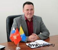 У Кызыла будет новый градоначальник