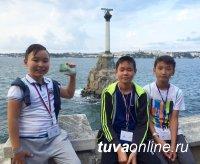 Школьники Тувы побывали с экскурсией в Крыму