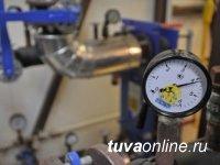 Глава Тувы потребовал открыть штаб в мэрии Кызыла из ТСЖ и УК до окончательного подключения всех домов к теплу