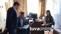 Обучение в режиме онлайн: Мининформсвязи Тувы переходит на новые стандарты коммуникации