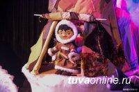 Тувинский театр кукол привезет в Железногорск три спектакля