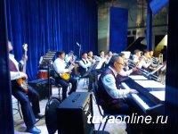 Тувинская госфилармония открыла 50-й сезон акустическим концертом