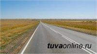 Сводка о состоянии региональных и межмуниципальных дорог - Миндортранс Тувы