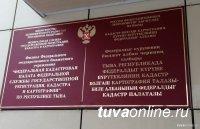 """Кадастровая палата Тувы не рекомендует откладывать регистрацию недвижимости по """"дачной амнистии"""""""