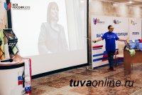 Медиафорум журналистов «Вся Россия-2018» открылся тувинской презентацией