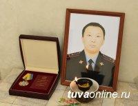 Участковый Чаян Сенди-оол награжден посмертно Орденом Республики Тыва