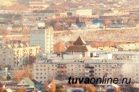 """Нацпроект """"Жилье и городская среда"""" (2019-2024) сегодня обсудят на Парламентских слушаниях в Госдуме"""