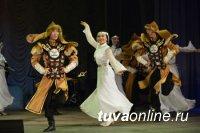 """В Туве с большим успехом прошли гастроли Театра танца """"Ойраты"""" из Калмыкии"""