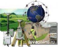 Вниманию владельцев спутниковых геодезических станций